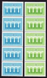 Rolzegel 1307/1308R strippen van 5 Postfris E-3152