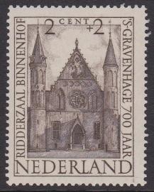 Plaatfout   500 P  Postfris  Cataloguswaarde 18.00 E-3468