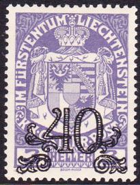 Liechtenstein 1920 Mi: 14 Ongebruikt / MH