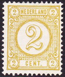 NVPH  32A Cijfer Postfris Cataloguswaarde 200.00