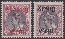 NVPH   102-103 Hulpuitgifte 1919 Ongebruikt  Cataloguswaarde 70.00  E-4667