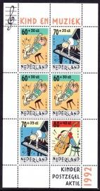 NVPH 1541 Kinderzegels 1992  Postfris