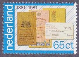 Plaatfout  1222 P   Postfris    Cataloguswaarde  25,00  E-5753