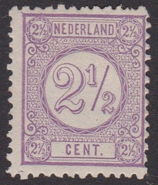 NVPH   33D Cijferzegel Ongebruikt  cataloguswaarde 240.00 E-4634