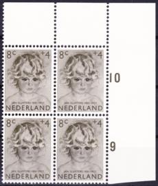 Plaatfout  704 PM6  in blok van 4   Postfris  Cataloguswaarde  47,00