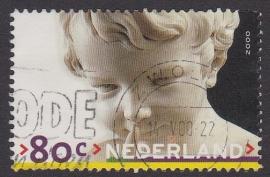 NVPH 1902 GROTE DRUKRING  ZELDZAAM E-4467