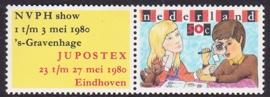 Plaatfout  1201 PM2  Postfris  Cataloguswaarde 6.00  E-5428