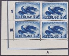 Plaatfout  LP11b PM5 Postfris in blok van 4   E-6305