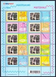 Persoonlijke Postzegels 2003 Persoonlijk portret A-0241 SCHAARS!