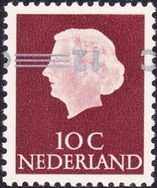 NVPH 712fb MET KOPSTAANDE OPDRUK Postfris  Cataloguswaarde 450,00