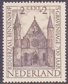 Plaatfout  500 P  Postfris  Cataloguswaarde 18.00  E-5640