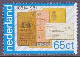 Plaatfout  1222 P   Postfris    Cataloguswaarde  25,00  E-5754