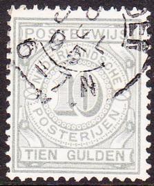NVPH PW7 Postbewijs  gebruikt  Cataloguswaarde: 37,50++++