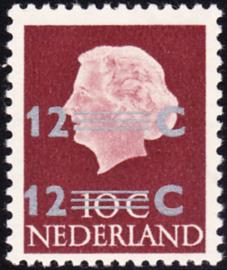 NVPH 712f MET DUBBELE OPDRUK Postfris  Cataloguswaarde 450,00