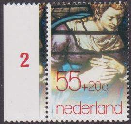 Plaatfout  1177 P1   Postfris  Cataloguswaarde  9.00  E-4839
