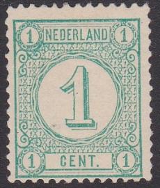 NVPH   31a  Cijferzegel 1894 Ongebruikt  cataloguswaarde 2.50 E-1117