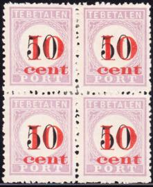 NVPH P16 Hulpuitgifte type II in blok van 4  Cataloguswaarde: 700.00+++ ZELDZAAM