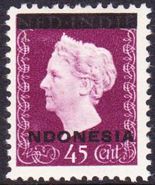 NVPH 355BF met plaatfout ndonesia ipv Indonesia Ongebruikt cataloguswaarde: 65,00