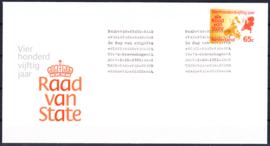 FDC 195f  VARIATIE: gedeeltelijk tekst/NVPH logo achterop de cover Cataloguswaarde: 70,00