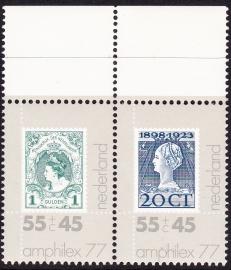Plaatfout  1138 PM  Postfris Cataloguswaarde 16.00   E-0622