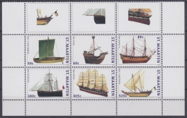 NVPH    47-52 Schepen  Postfris  A-0742