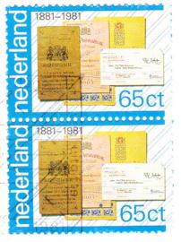 Plaatfout 1222 P op FDC E192  cataloguswaarde 35,00