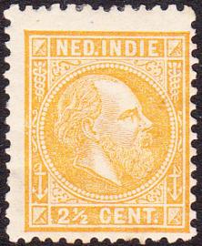 NVPH 7F Koning Willem III Ongebruikt cataloguswaarde: 80,00