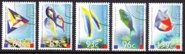 NVPH    2-6 Constitutie-een nieuw begin, vissen met vlaggen Gestempeld E-0610-1