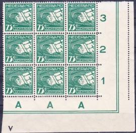 Plaatfout  LP 5b PM Postfris in blok van 9 met tandingsfout   A-0678