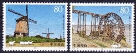 CHINA Gezamelijke uitgifte met Nederland NVPH 2350-2351 Postfris  A-0250