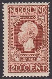 NVPH   95 Jubileum 1913 Postfris Cataloguswaarde 48.00  E-4358