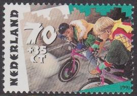 Plaatfout  1484 PM Postfris Cataloguswaarde 20,00 (staat te laag)  E-1539 ZELDZAAM