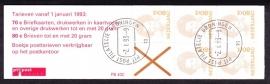 Postzegelboekje 43C Gestempeld (filatelie)