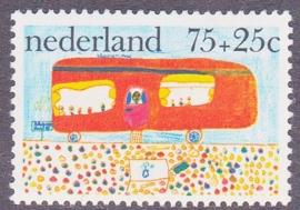 Plaatfout  1106 PM2 Postfris  Cataloguswaarde 16.00  E-5418