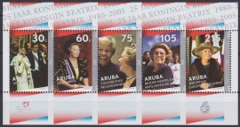 NVPH 339 (ARUBA) ''25 jaar Koningin Beatrix, gezamelijke uitgifte met Antillen en Nederland'' 2005  Postfris A-0842