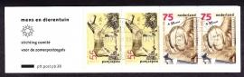 Postzegelboekje 38 Gestempeld (filatelie)