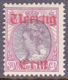 Plaatfout  102 P Ongebruikt Cataloguswaarde 120.00  E-5851