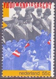 Plaatfout  1183 P2   Postfris  Cataloguswaarde  4.00  E-5715