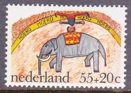 Plaatfout  1105 PM2 Postfris  Cataloguswaarde 14.00  E-5416