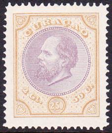 NVPH   12  Koning Willem III  POSTFRIS zoals uitgegeven Cataloguswaarde 60,00