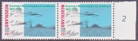 Plaatfout  1379 P   Postfris    Cataloguswaarde  10.00  E-2470