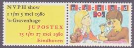 Plaatfout  1201 PM  Postfris  Cataloguswaarde 6.00  E-5427