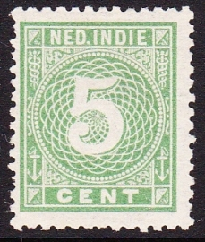 NVPH 21 Cijferzegel Ongebruikt cataloguswaarde: 75.00  E-0603