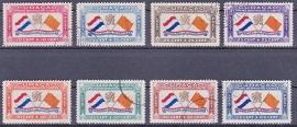 NVPH LP18-LP25 Prins Bernhard-fonds Gebruikt cataloguswaarde: 280.00
