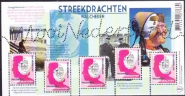 NVPH 3027 Mooi Nederland Walcheren Postfris