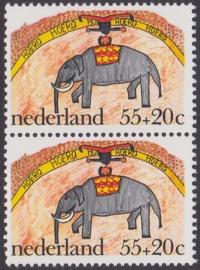 Plaatfout  1105 PM2 Postfris  Cataloguswaarde 14,00  E-3819