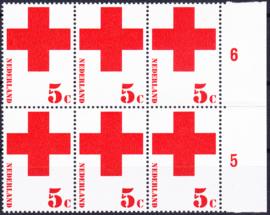 Plaatfout  1015 PM  Postfris in blok van 6 Cataloguswaarde 15.00