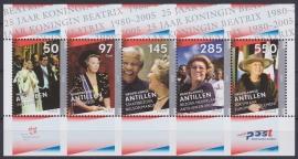 NVPH 1577 (ANTILLEN) ''25 jaar Koningin Beatrix, gezamelijke uitgifte met Aruba en Nederland'' 2005  Postfris A-0841