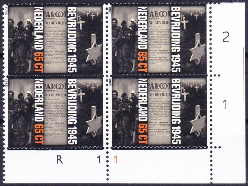 Plaatfout 1331 PM1  Postfris  in blok van 4