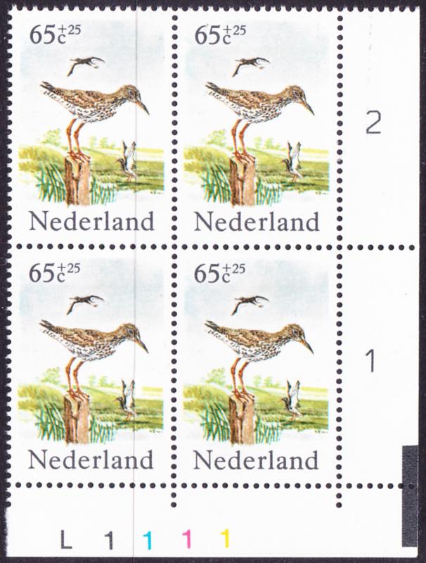 Plaatfout  1303 PM  in blok van 4 Postfris  Cataloguswaarde 11,00